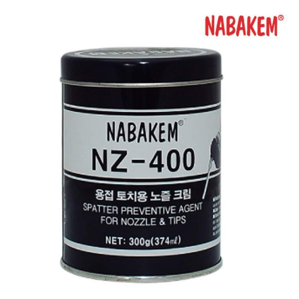나바켐 산업체전용 용접 토치용 노즐크림 NZ-400