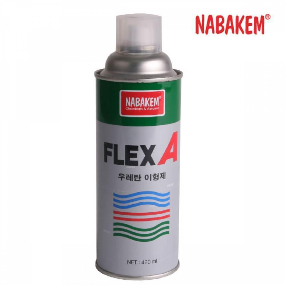 나바켐 산업체전용 폴리 우레탄 이형제 FLEX-A