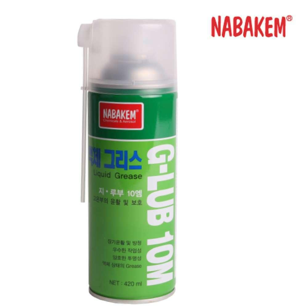 나바켐 산업체전용 액체 그리스 지-루브 10M