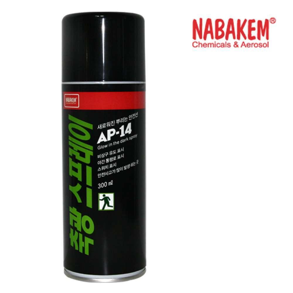 나바켐 산업체전용 축광 페인트 스프레이 AP-14 300ml