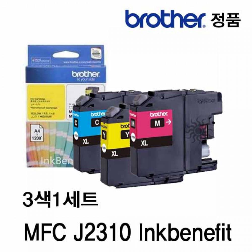 브라더 MFC J2310 Inkbenefit 정품잉크 3색세트