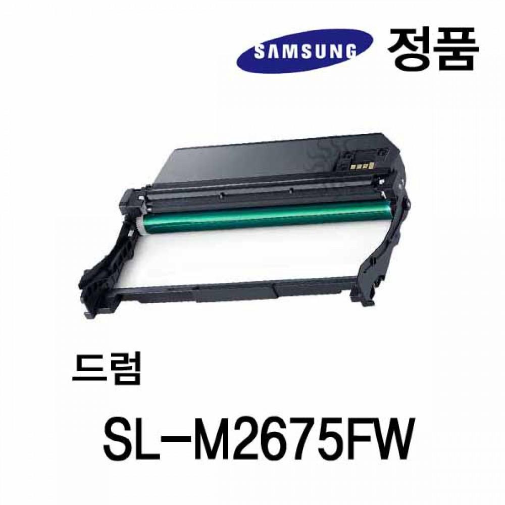 삼성정품 SL-M2675FW 흑백 레이저프린터 드럼