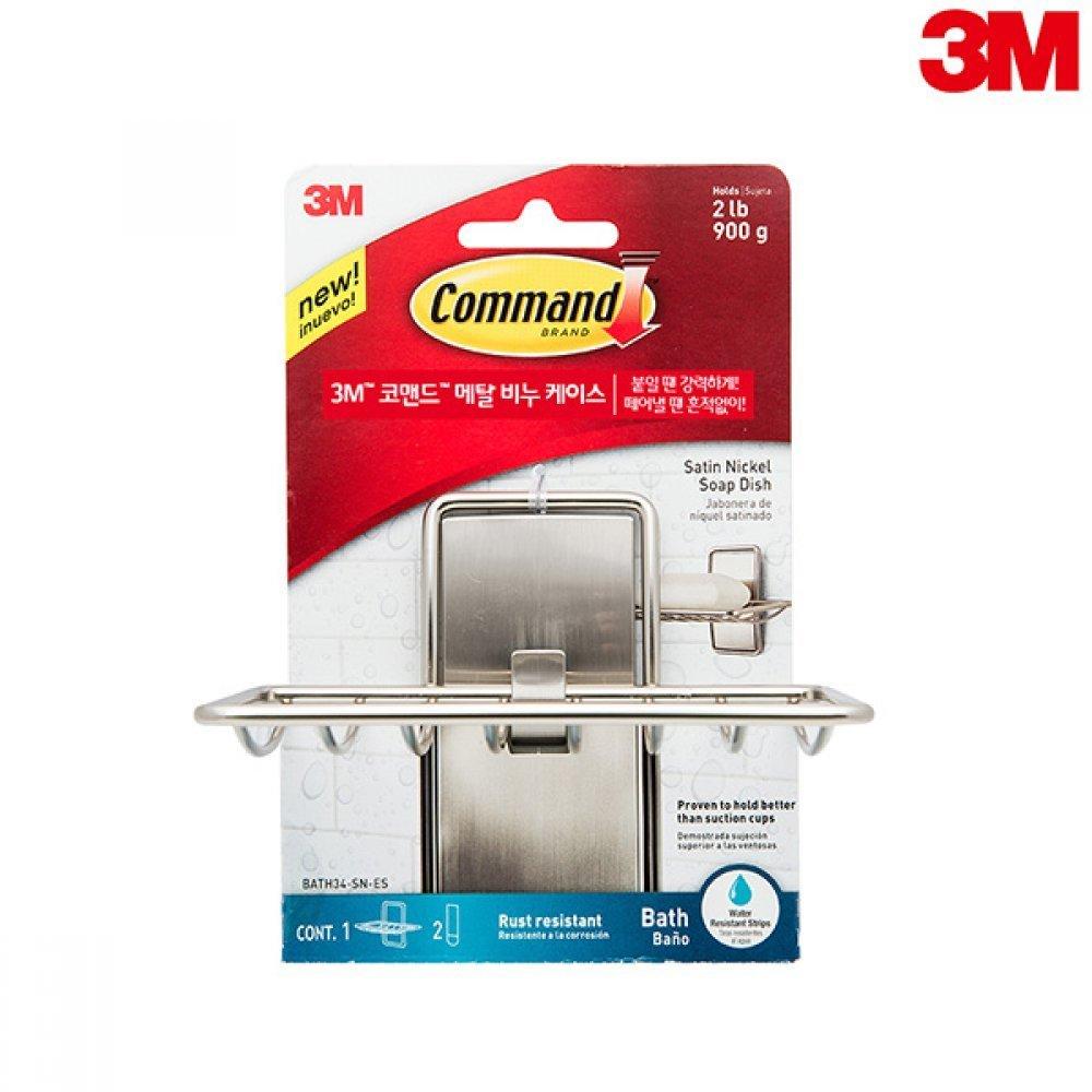3M 코맨드 메탈 비누케이스 욕실선반용품 BATH34 [제작 대량 도매 로고 인쇄 레이저 마킹 각인 나염 실크 uv 포장 공장 문의는 네이뽕]