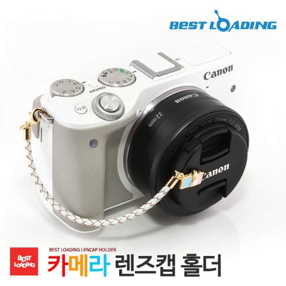 베스트로딩 렌즈캡홀더 분실방지 카메라 파스텔
