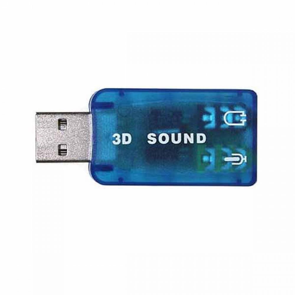 USB 5.1채널 사운드 카드 컨버터