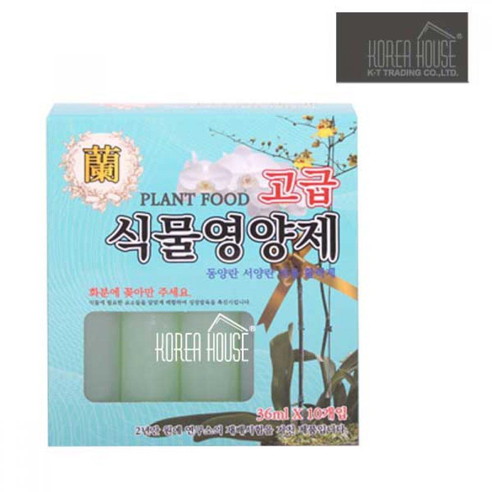 N7 앰플형 화분 식물영양제 고급형 1각 36ml 10개입