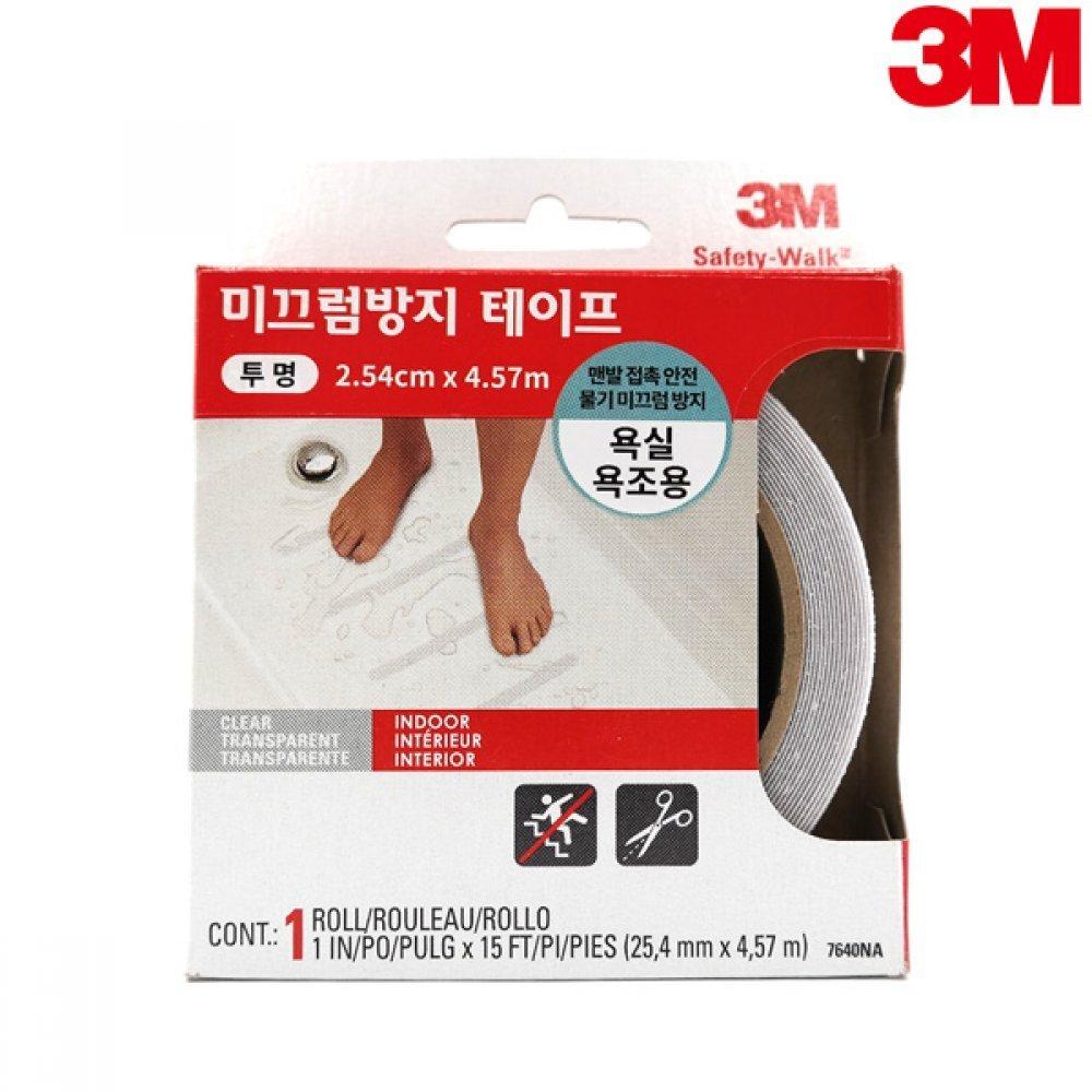 3M 세이프티워크 7640 욕실용 미끄럼방지 투명테이프 [제작 대량 도매 로고 인쇄 레이저 마킹 각인 나염 실크 uv 포장 공장 문의는 네이뽕]