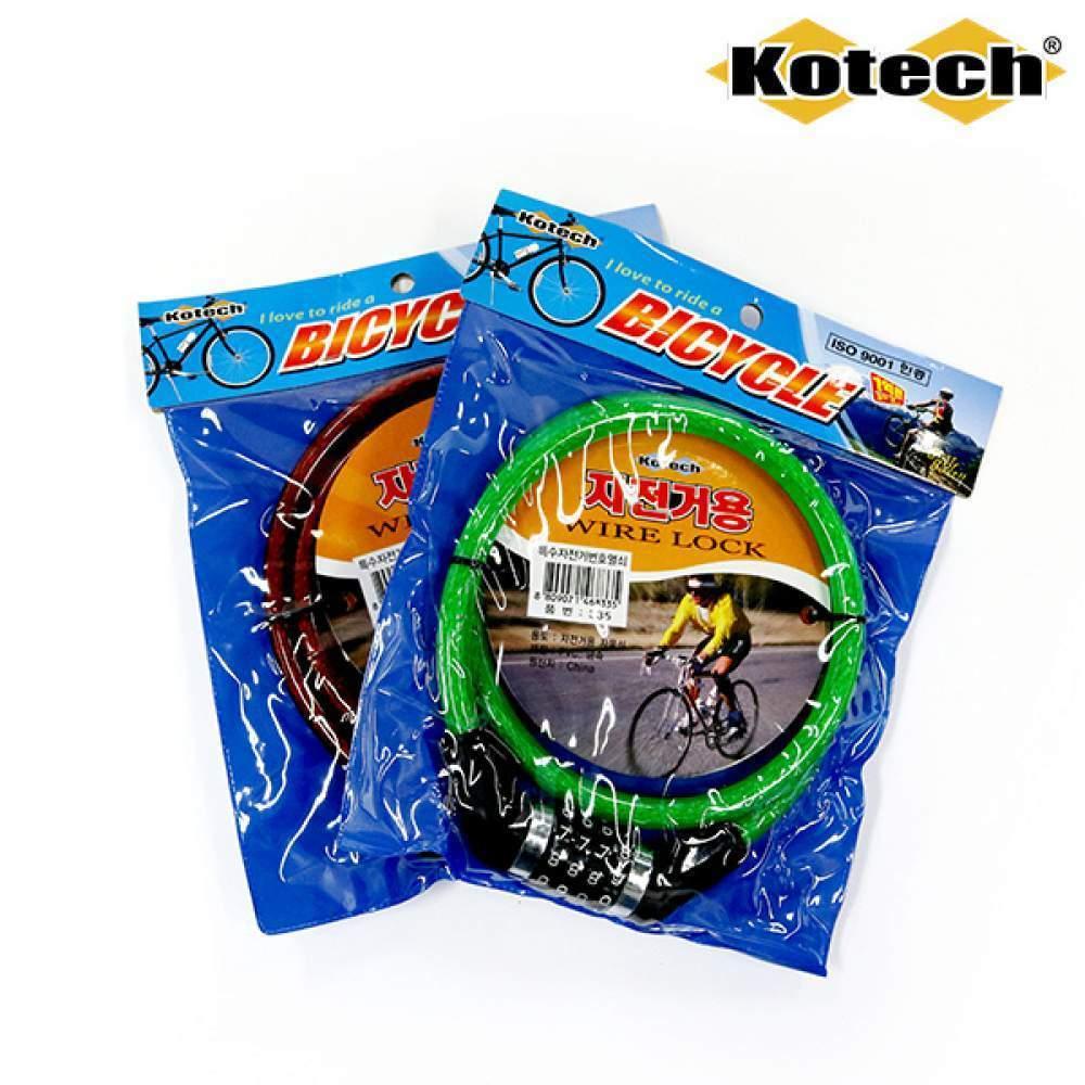 코텍스 특수 자전거 번호 와이어락 K-335