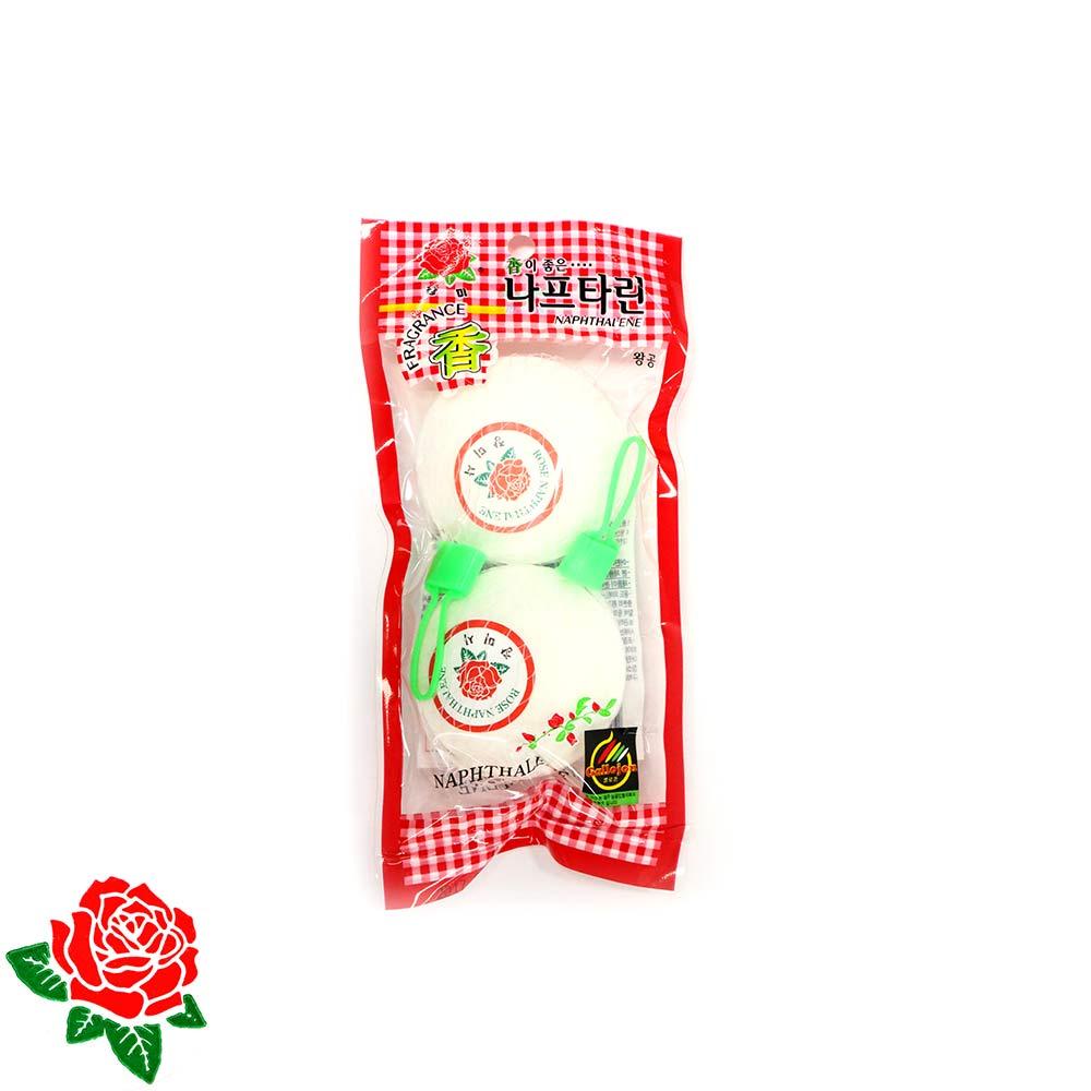 장미사 나프타린 방충제 왕공 2P