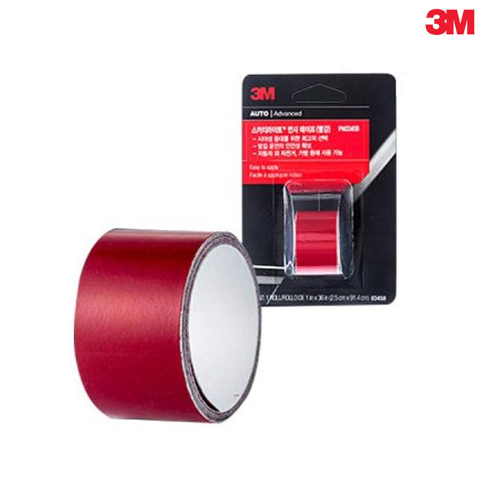 3M 스카치 라이트 반사 테이프 소형 레드 PN03458 [제작 대량 도매 로고 인쇄 레이저 마킹 각인 나염 실크 uv 포장 공장 문의는 네이뽕]