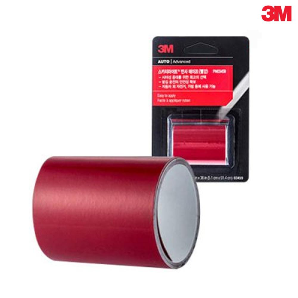3M 스카치 라이트 반사 테이프 대형 레드 PN03459 [제작 대량 도매 로고 인쇄 레이저 마킹 각인 나염 실크 uv 포장 공장 문의는 네이뽕]
