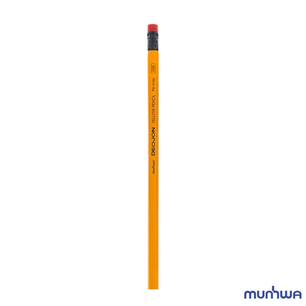 문화 더존 옐로우연필 HB 12개입 지우개연필