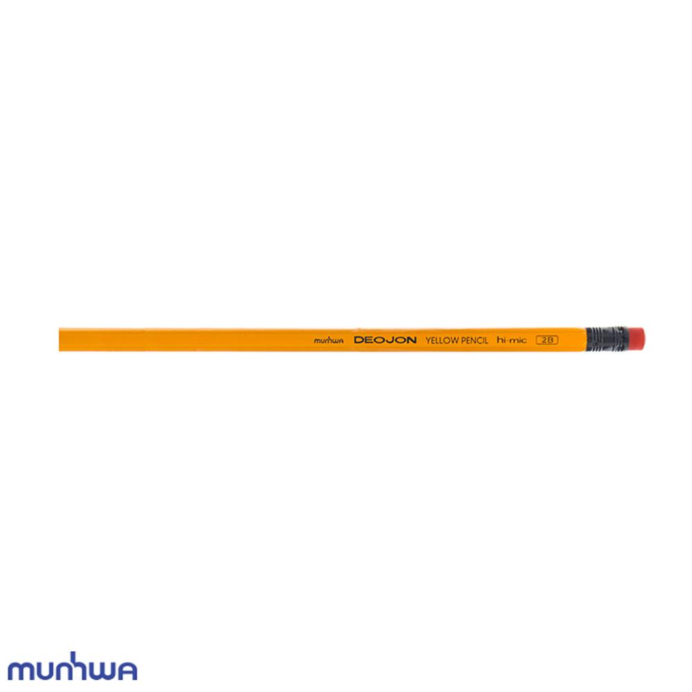 문화 더존 옐로우연필 2B 12개입 지우개연필