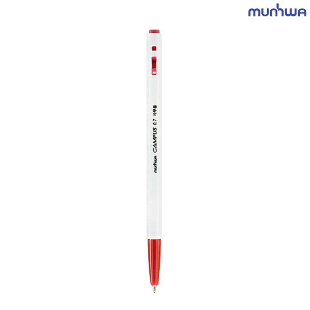 12개입 캠퍼스 0.7mm 빨간색 문화 볼펜