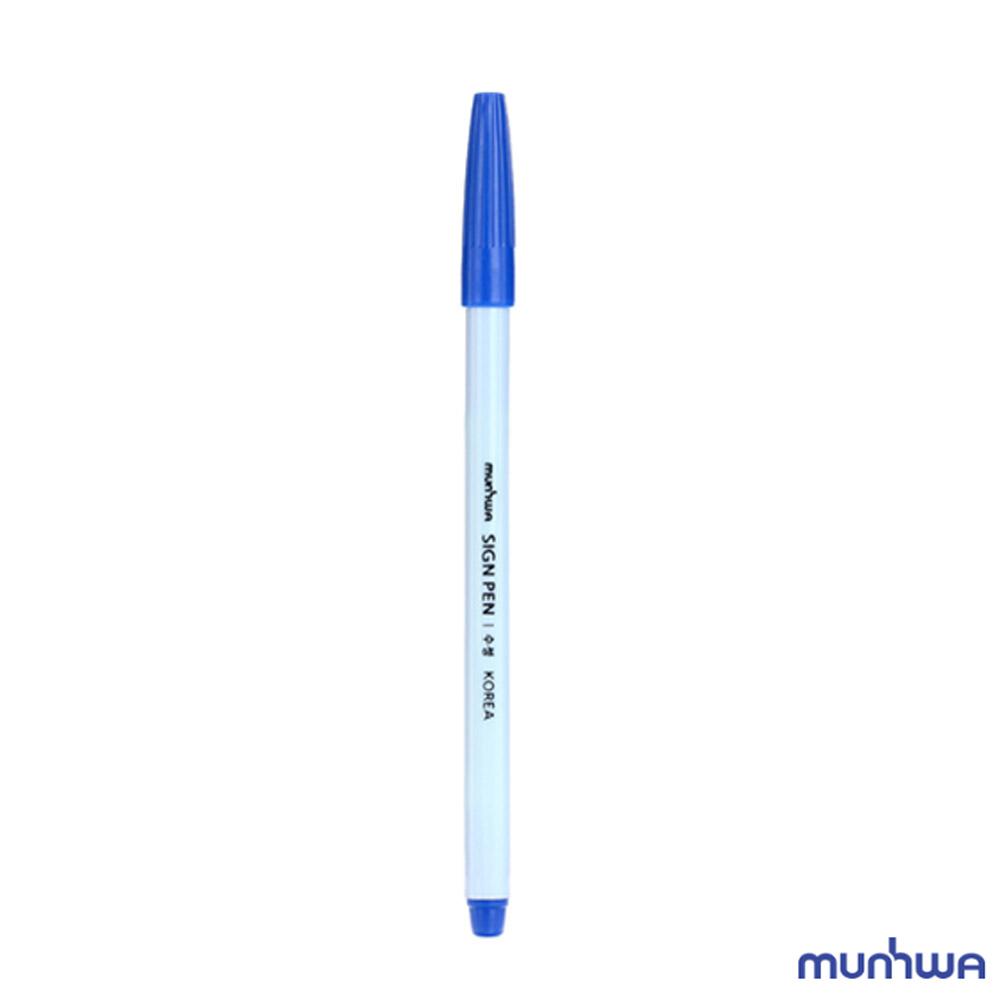 파란색 수성사인펜 12개입 문화