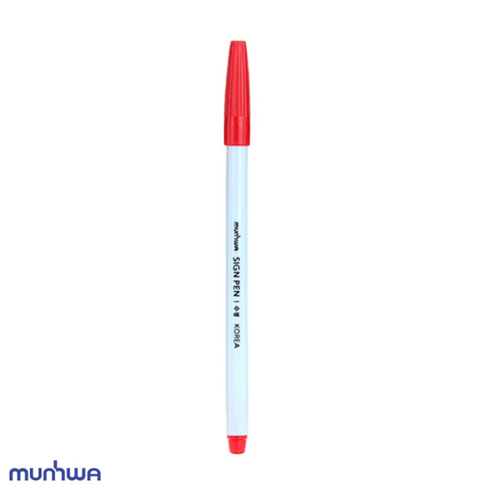 문화 수성사인펜 12개입 빨간색