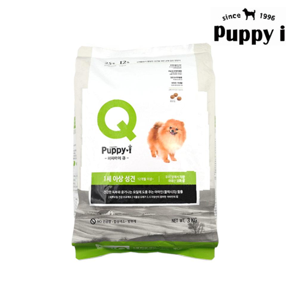 퍼피아이Q 피부모질개선 성견용 3kg 강아지사료
