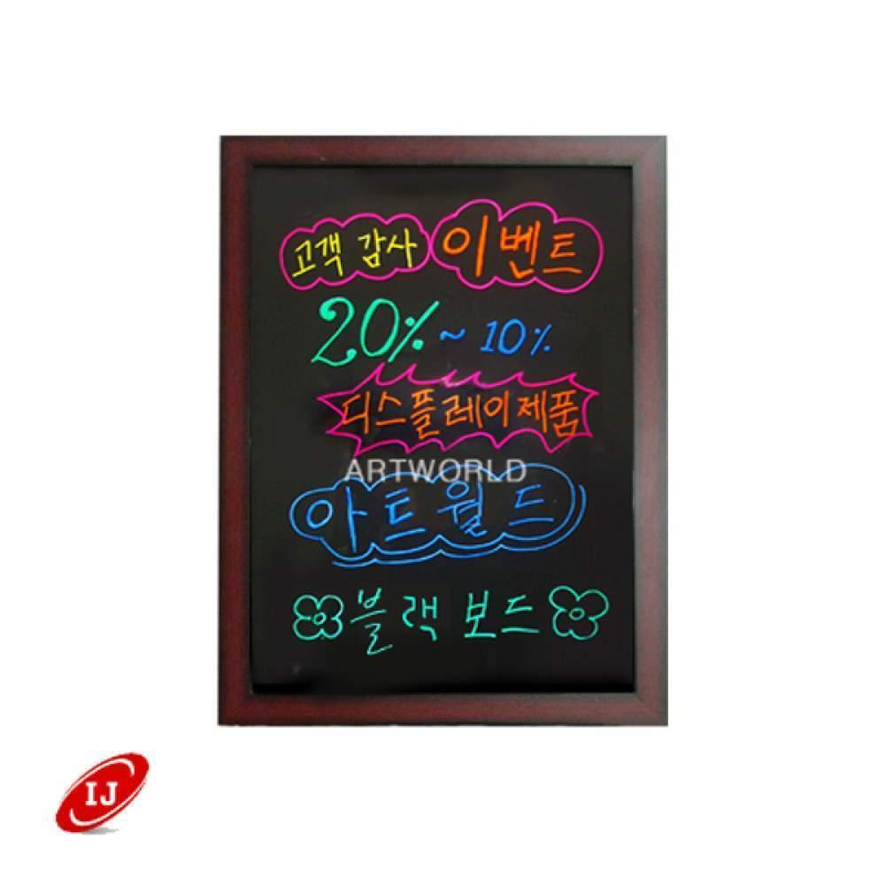 벽걸이형 칠판 700x500 BB57 일반 메뉴판 블랙보드
