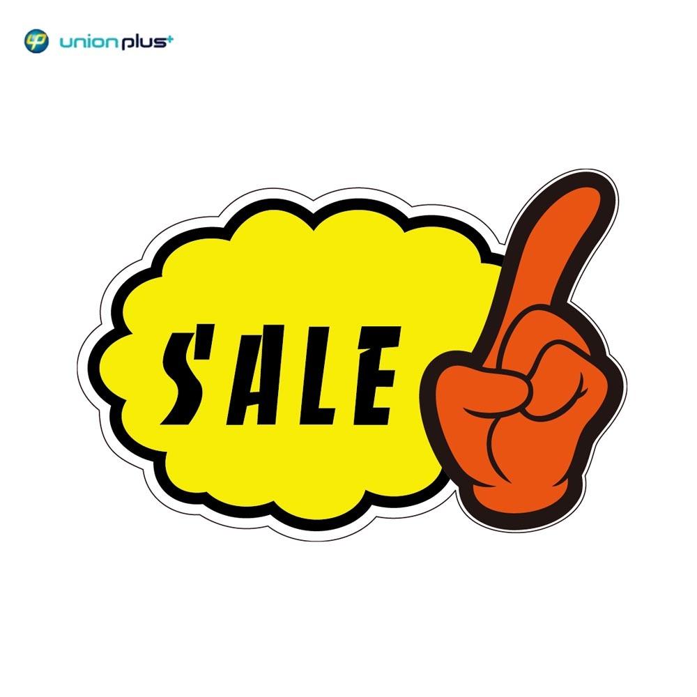 POP카드 구름손 SALE 5매입 PC2503 157x110mm [제작 대량 도매 로고 인쇄 레이저 마킹 각인 나염 실크 uv 포장 공장 문의는 네이뽕]