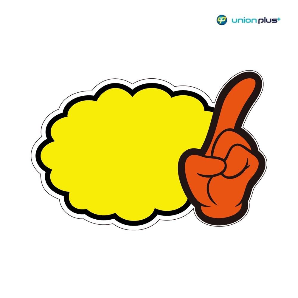 POP카드 구름손 공백 5매입 PC2504 157x110mm [제작 대량 도매 로고 인쇄 레이저 마킹 각인 나염 실크 uv 포장 공장 문의는 네이뽕]
