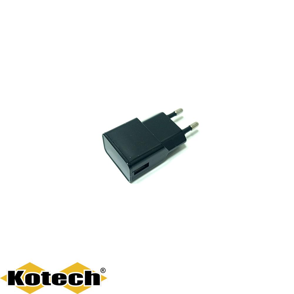 코텍스 USB 1포트 2.1A 가정용 급속 충전기