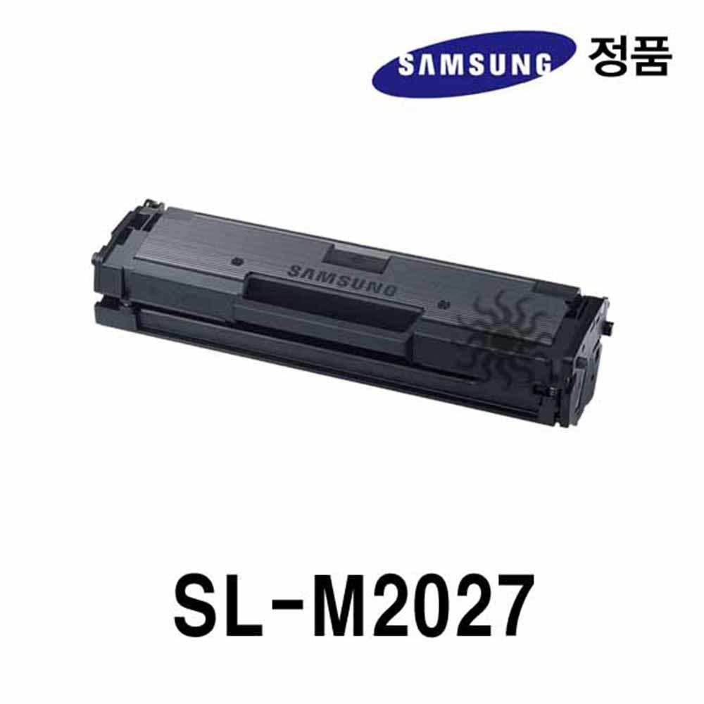 삼성정품 SL-M2027용 흑백레이저프린터토너