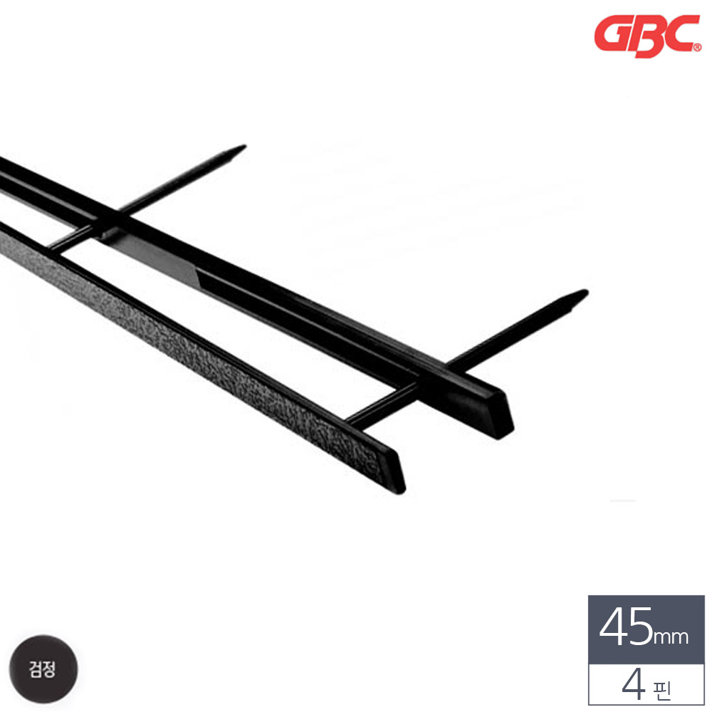 벨로바인드 스트립 검정 45mm 4핀 100개입 GBC