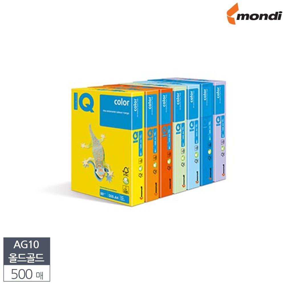 Color 올드골드 IQ A4 AG10 500매 색상지