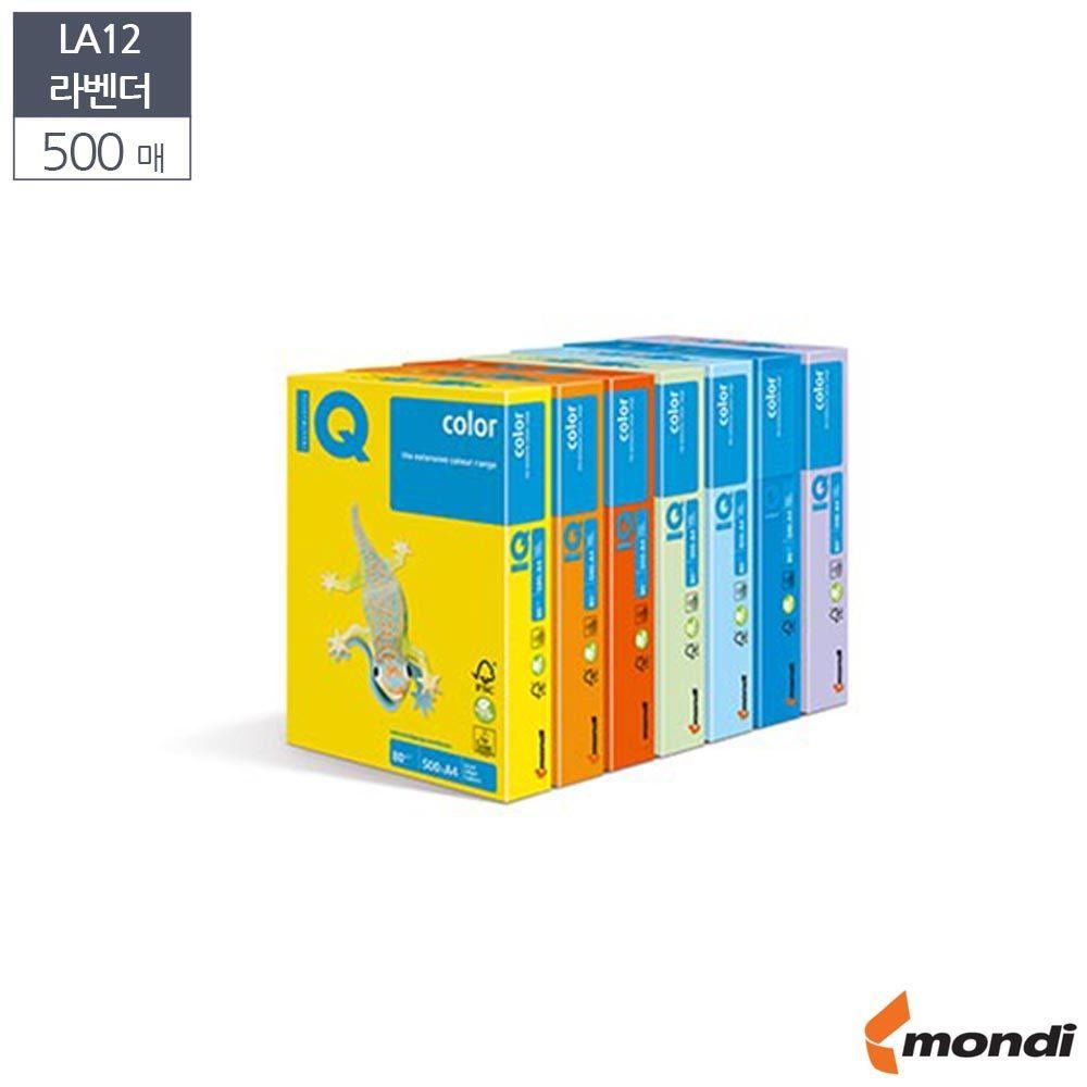 LA12 색상지 Color IQ A4 500매 라벤더