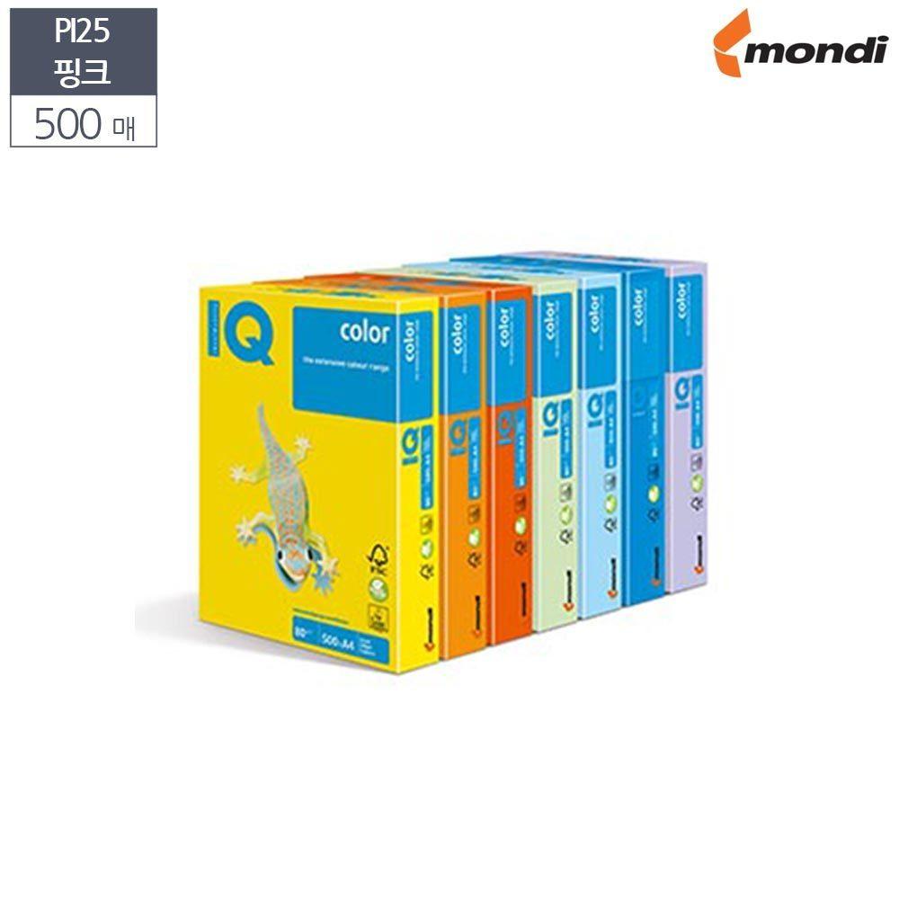500매 PI25 색상지 핑크 IQ Color A4