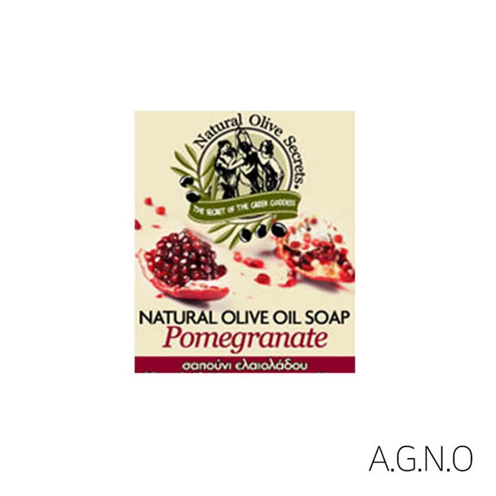 아그노 그리스 올리브 100g 비누 석류