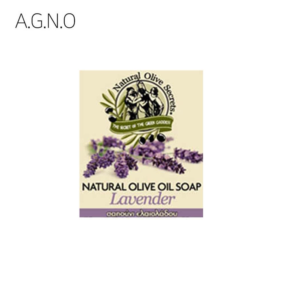 아그노 100g 올리브 비누 그리스 라벤더