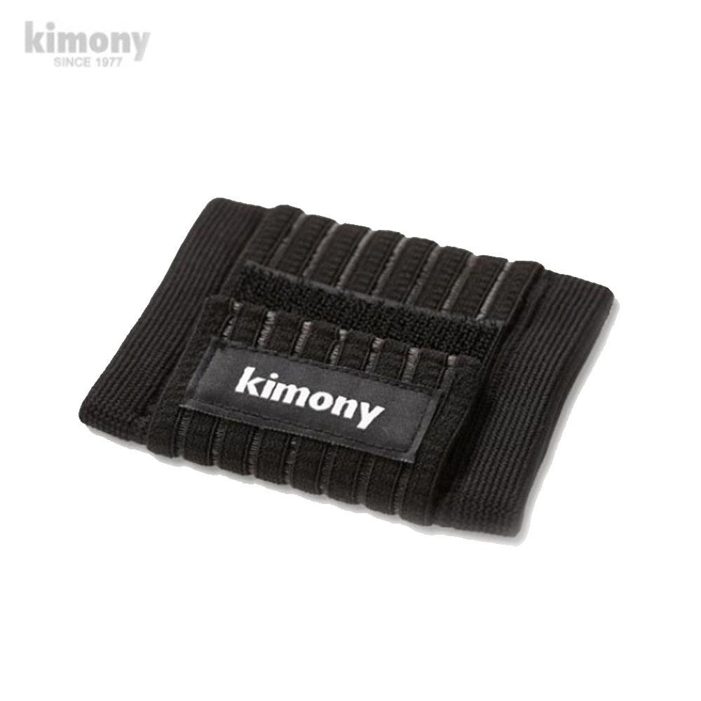 키모니 서포터 손목 보호대 일반형 KSP001