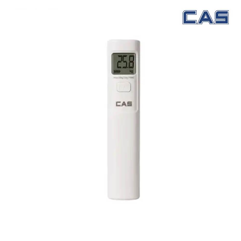 CAS 카스 여행용 휴대용 캐리어 전자 저울 PHS-700