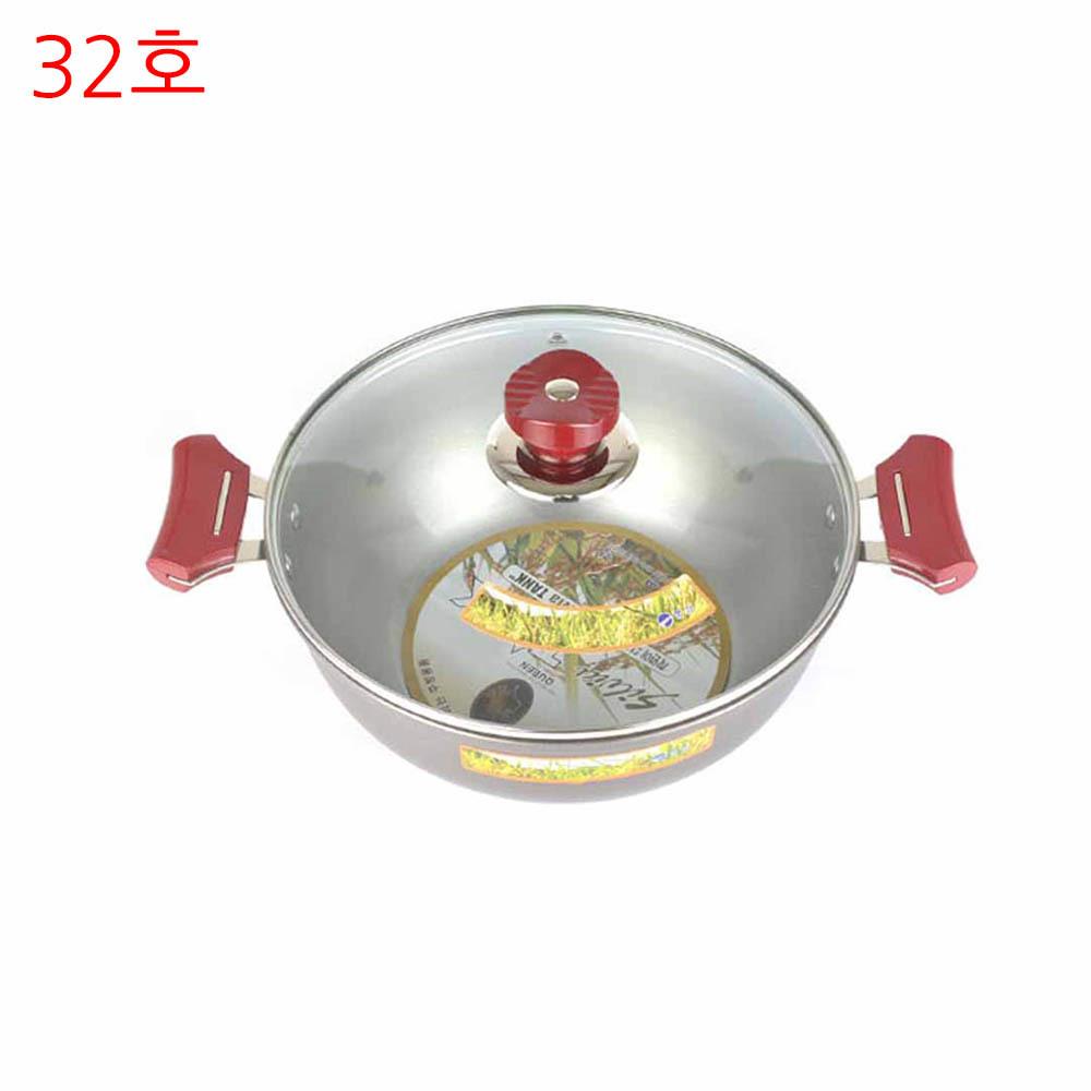 명강쿠커 찜 탕 겸용 양수냄비 32호 33cm