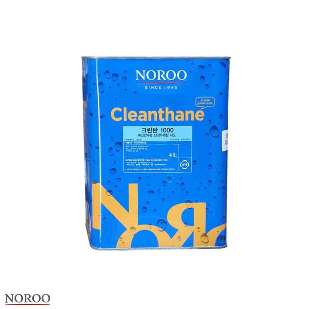 크린탄 1000 옥상방수용 탄성 우레탄 하도 4L