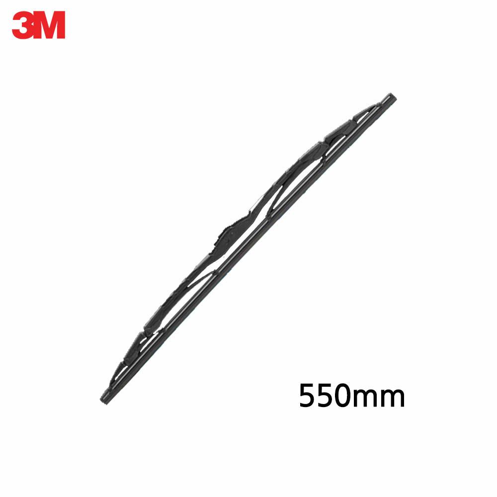 3M 와이퍼 플러스 550mm 자동차와이퍼