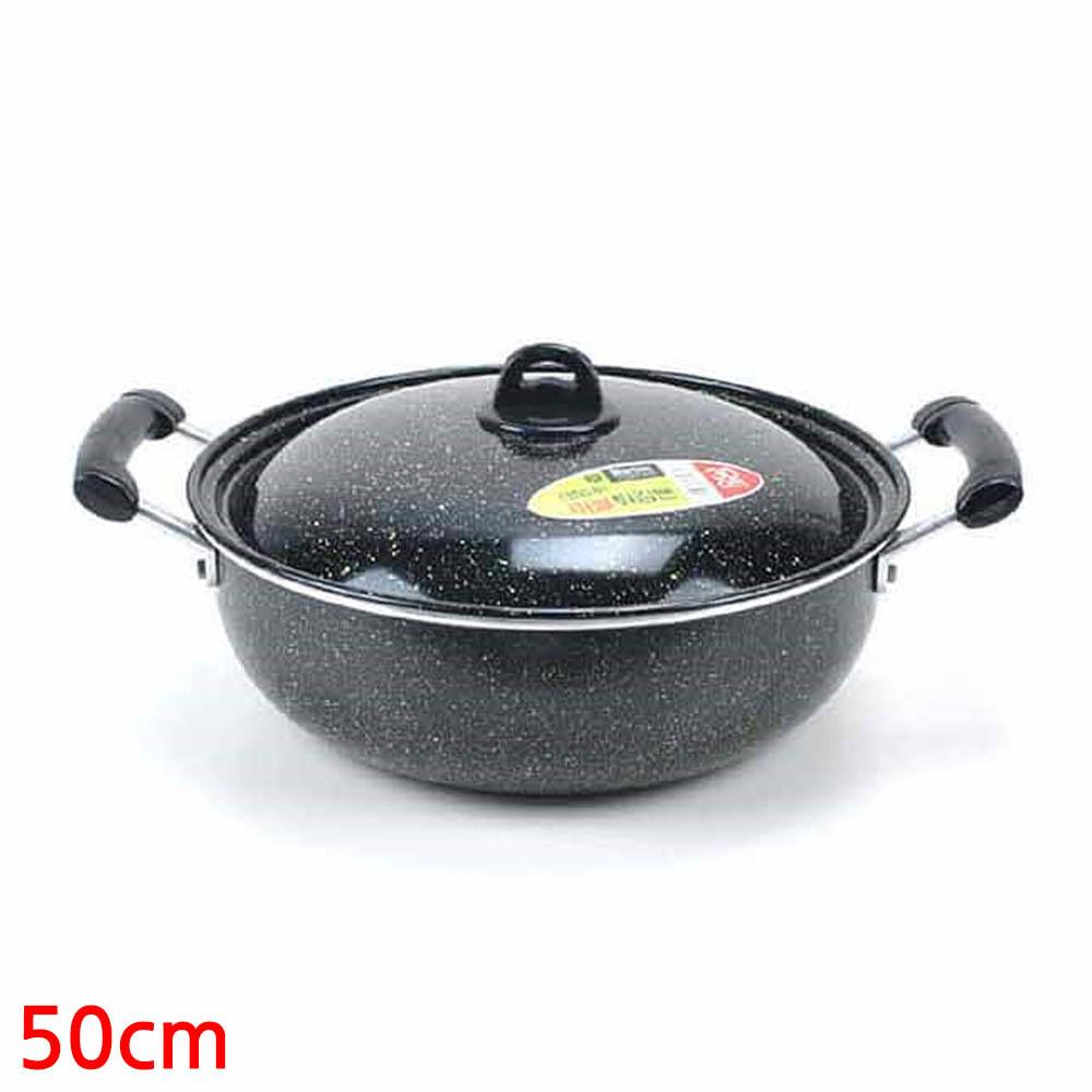 업소용 마블 양수 튀김팬 튀김솥 50cm
