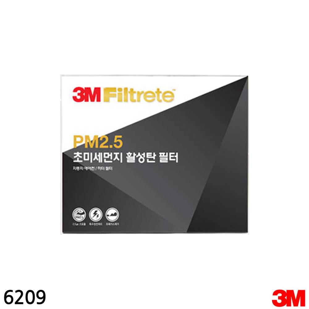 N7 3M초미세먼지활성탄 에어컨필터 6209 아반떼MD I30 K3