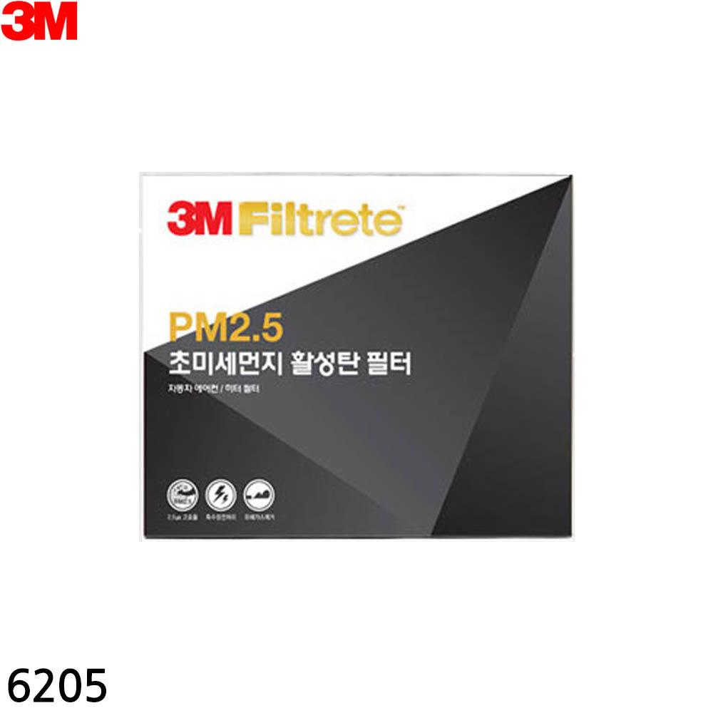 N7 3M 초미세먼지 활성탄 에어컨필터 6205 HG YF DM K5