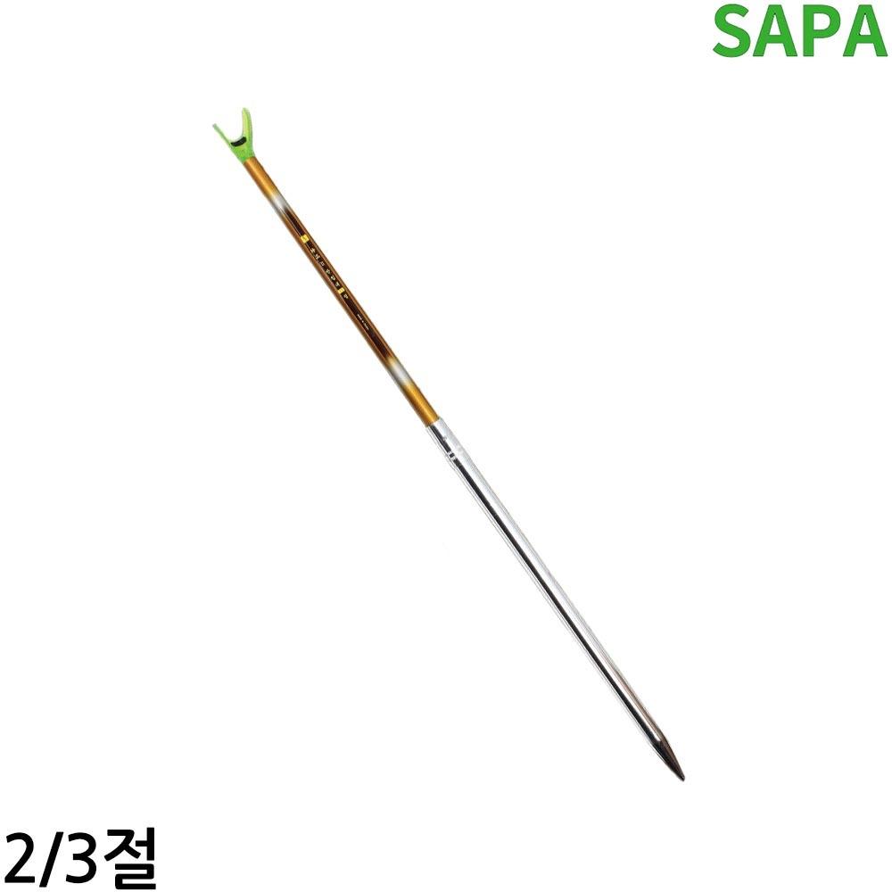 싸파 진품2 낚시받침대 170cm