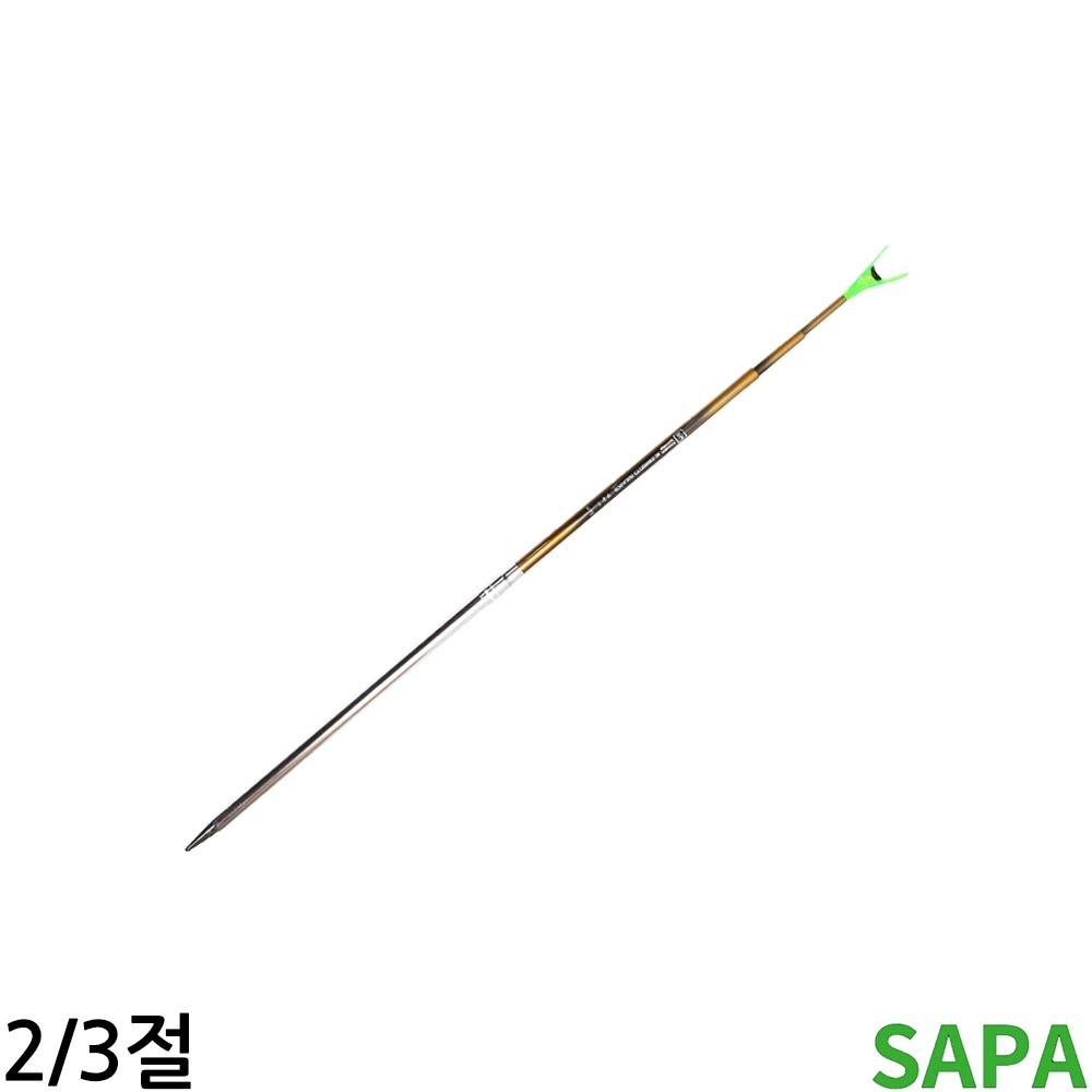싸파 하이 밸런스 낚시받침대 168cm