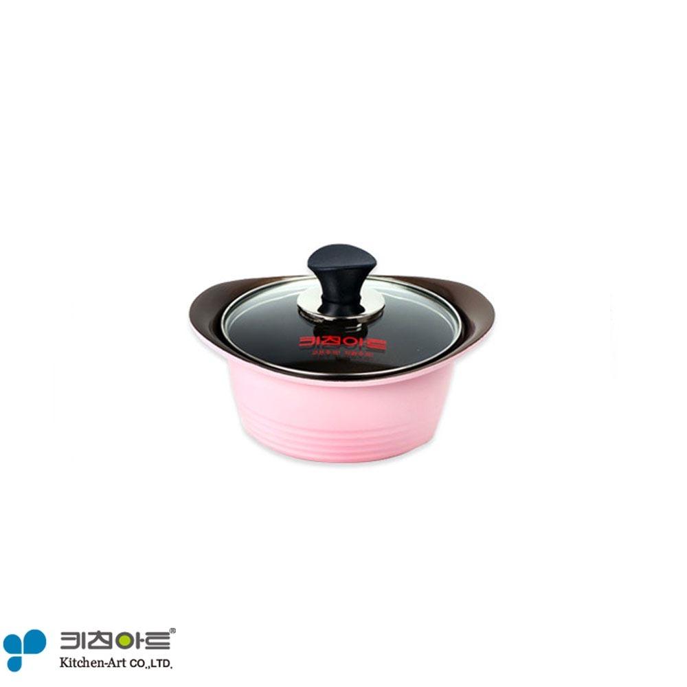 키친아트 핑크 세라믹 냄비 양수 16cm