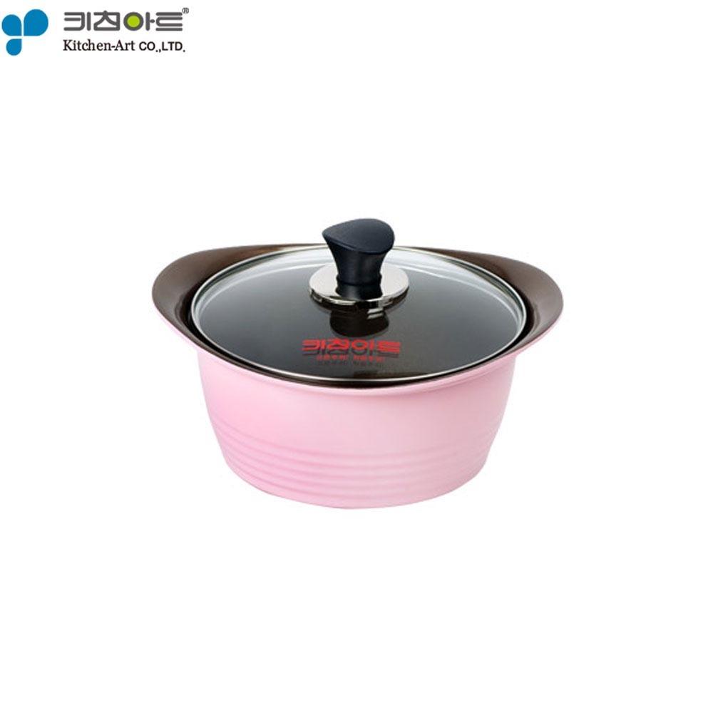 키친아트 핑크 세라믹 냄비 양수 20cm