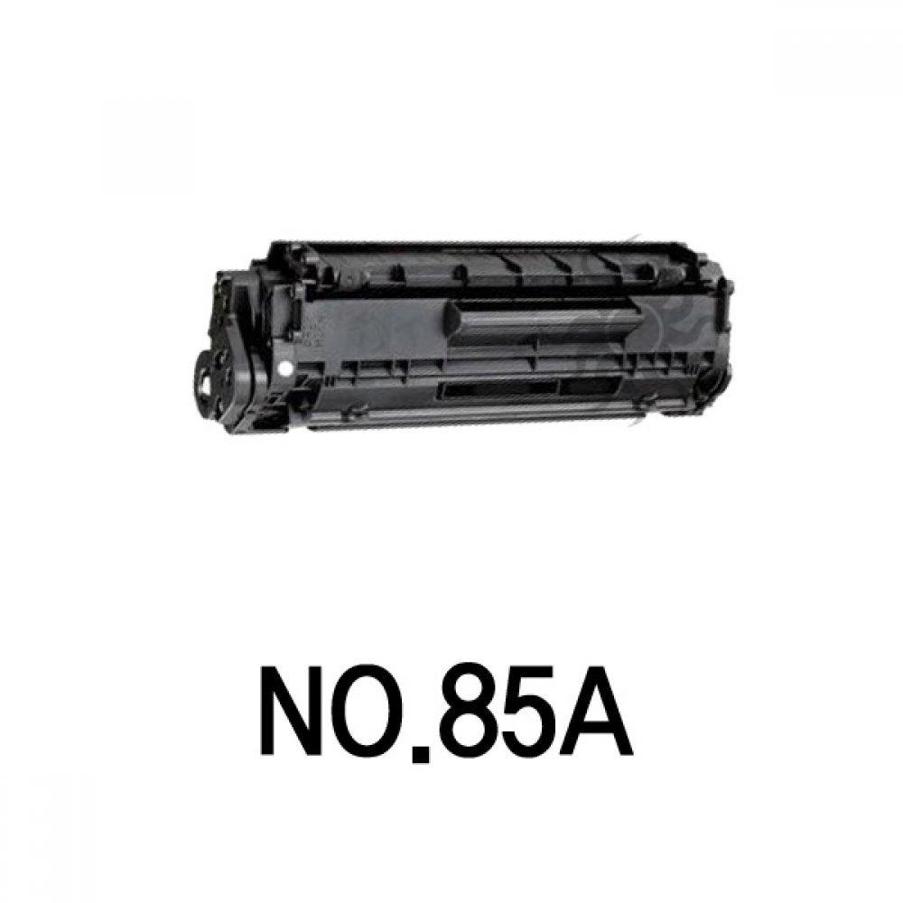 MKO토너 NO.85A 호환용 슈퍼재생토너 흑백