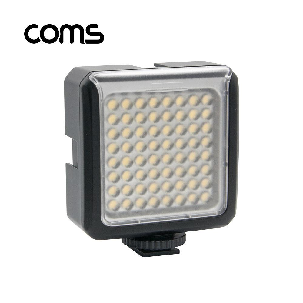 [더산3M]촬영용 64 다용도 LED 플래시 라이트/LED조명/사진촬영/동영상촬영/인터넷방송/디퓨져포함/건전지식