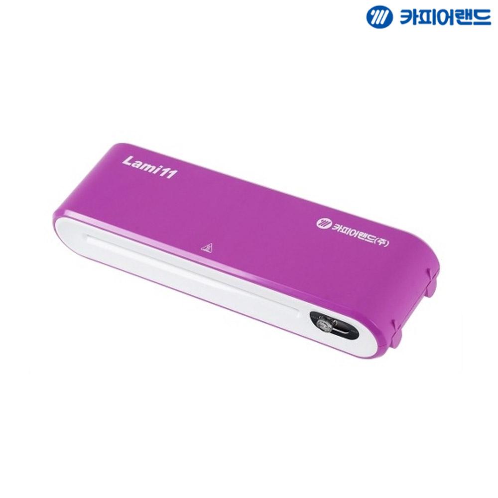 홈오피스용 A4 코팅기 Prolami LAMI11