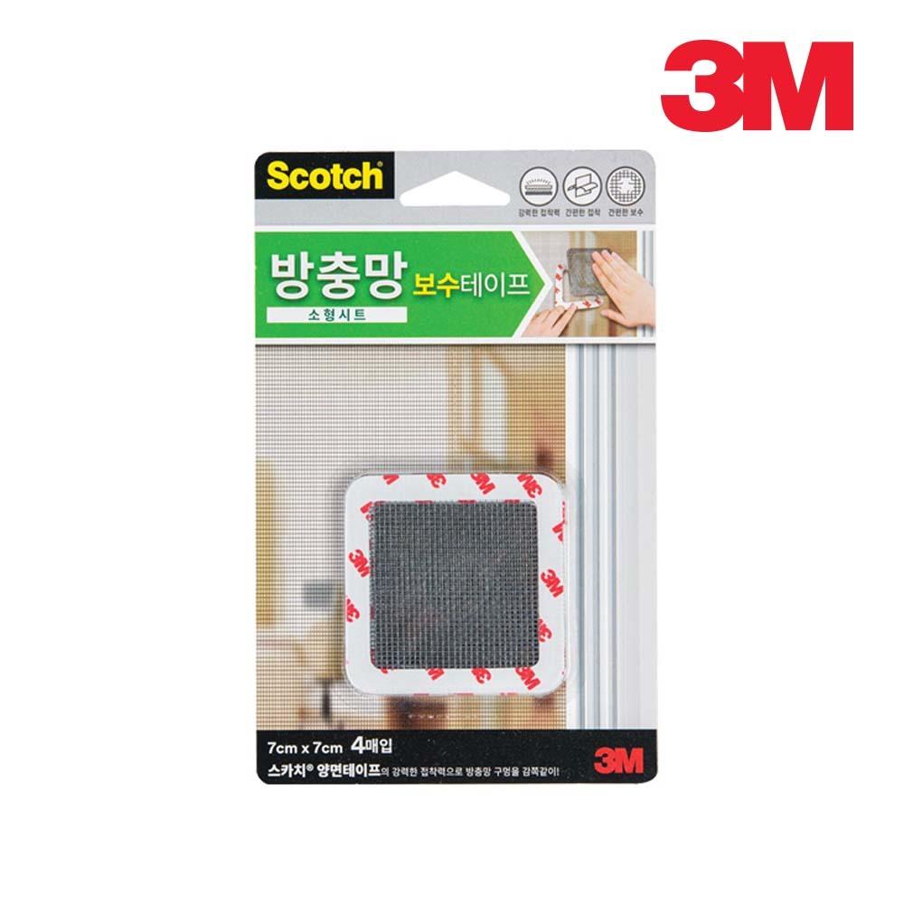 3M 방충망 보수 테이프 소형 7cm x 7cm 4매입
