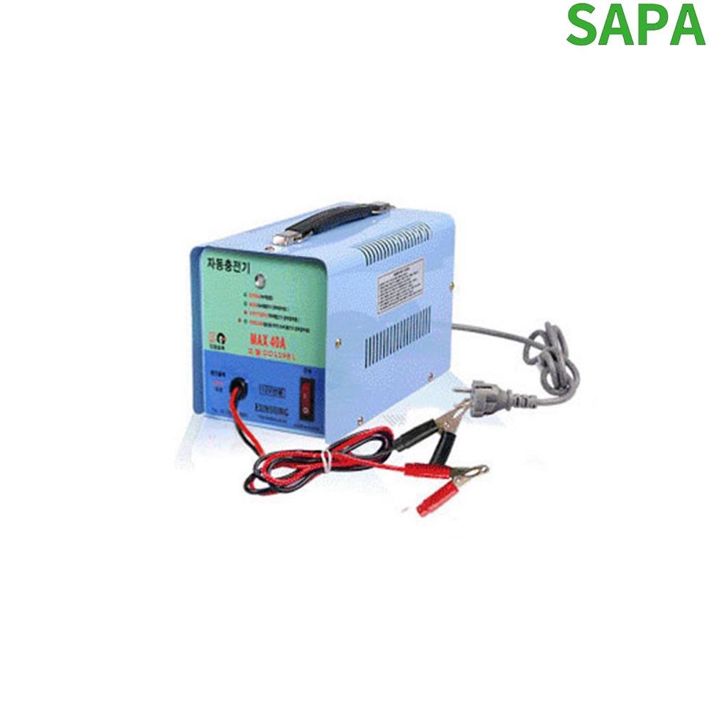 은성 자동 배터리충전기 12V DD-119B1 MAX40A