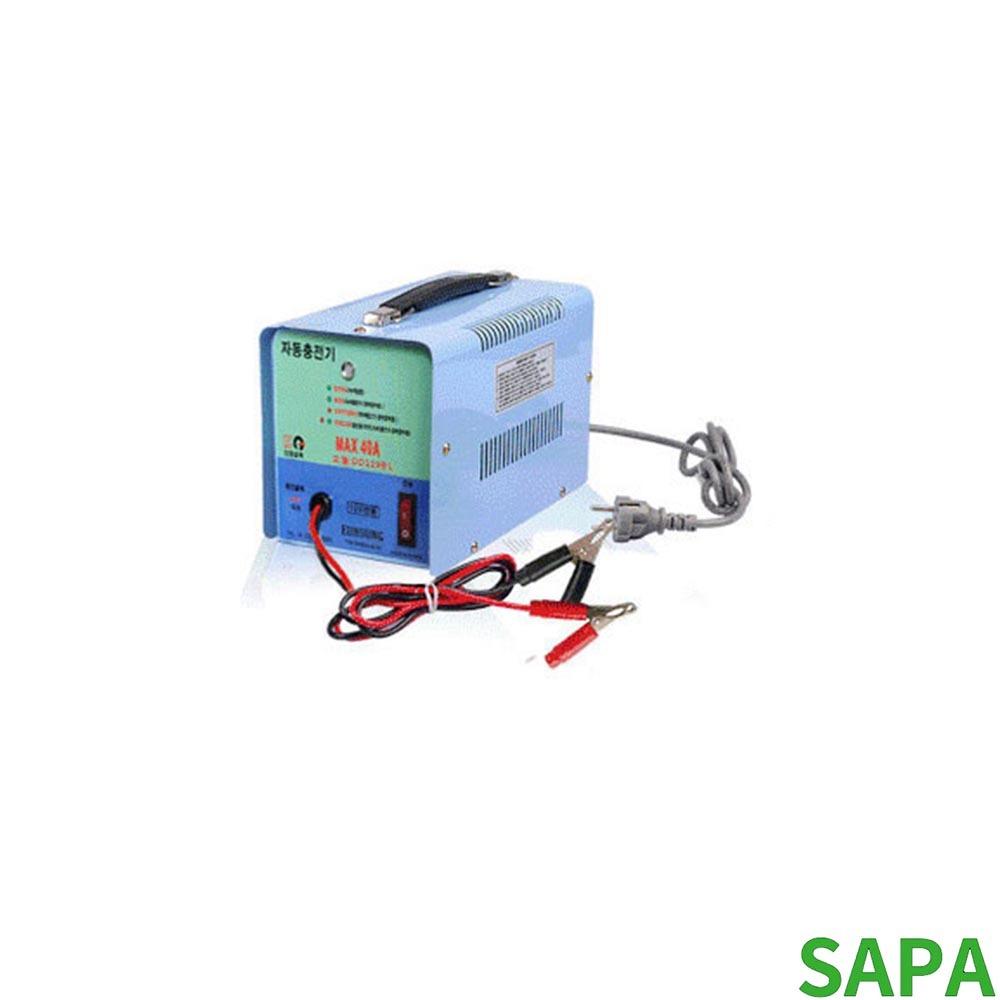 은성 자동 배터리충전기 12-24V겸용 DD-119B1 MAX40A